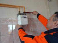 проверка газовых счётчиков